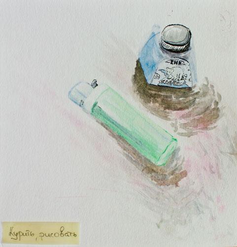 smoke_paint
